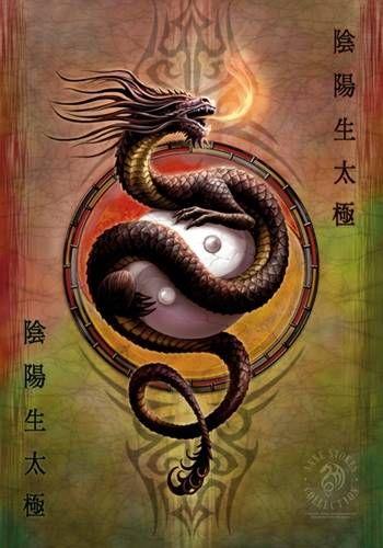 Dragon YingYang